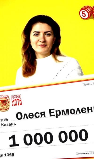 Амелия Глушкова