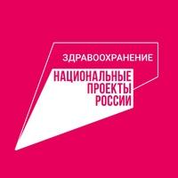 Здравоохранение  Ульяновской области