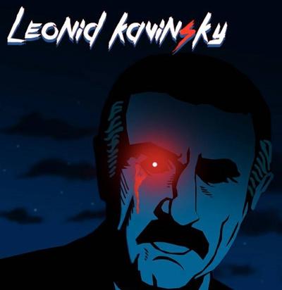 Leonid Kavinsky, Донецк