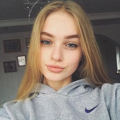 Карина Сычева, Москва