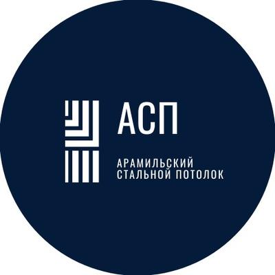 Виктория Павловна, Екатеринбург