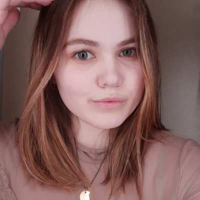 Альбина Дмитриева, Ижевск