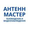Антенн Мастер Тольятти, Жигулевск Триколор ТВ