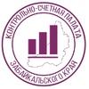Контрольно-счетная палата Забайкальского края
