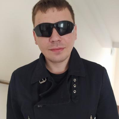 Олександер Кириченко, Николаев