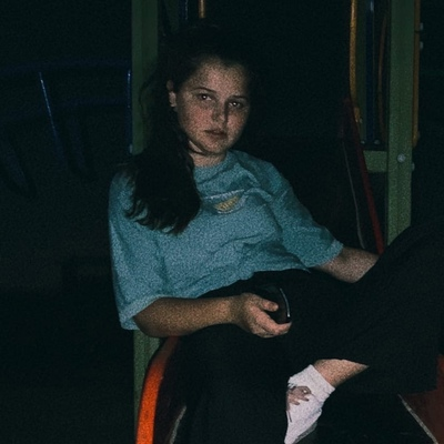 Таня Мовчун