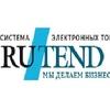 RUTEND
