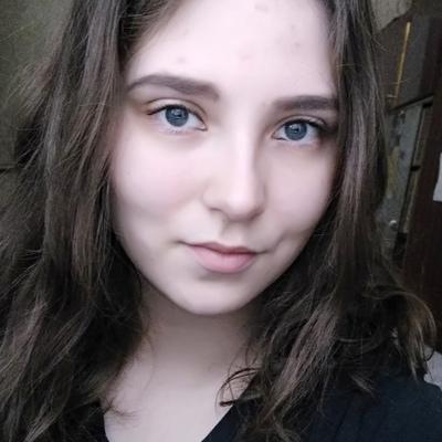 Полина Давыдова, Чусовой