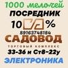 Файзулло Эрданаев