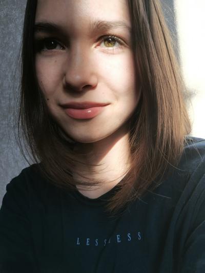 Милена Валиулина, Екатеринбург