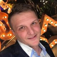 Оганес Григорян