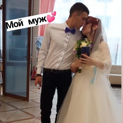 Полина Жаркая, Улан-Удэ