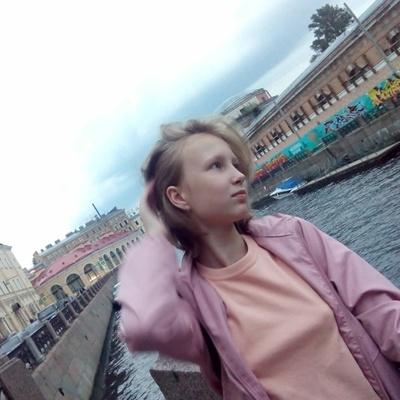 Екатерина Грибовская