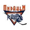 "Женская хоккейная команда ""Пираньи"""
