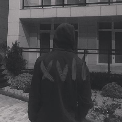 '' '', Москва