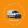 Ремкомплекты кулис мкпп MB Vito/Sprinter/Crafter