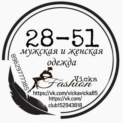 Vicka Vicka