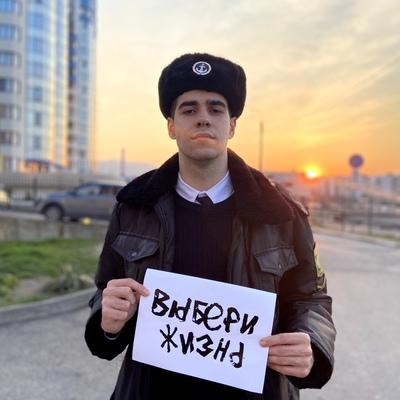 Игорь Каширин, Новороссийск