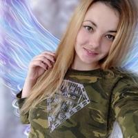 АллочкаПономаренко