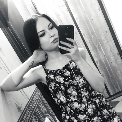 Элина Новикова, Донецк