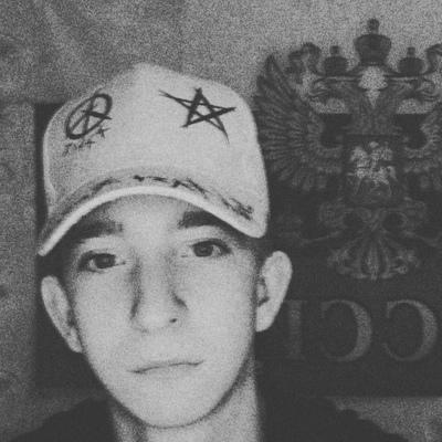 Эдуард' Конюхов, Белогорск