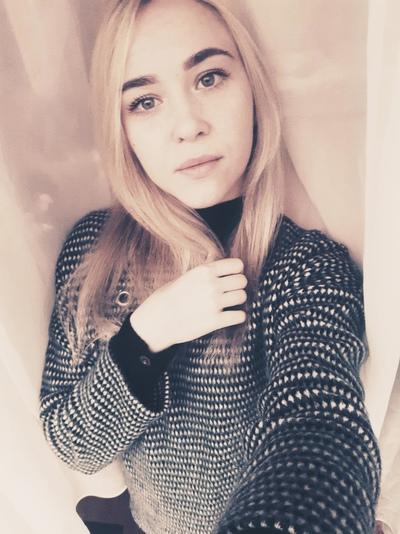 Вера Воробьёва