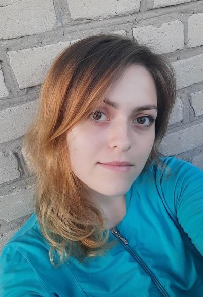 Александра Саганова