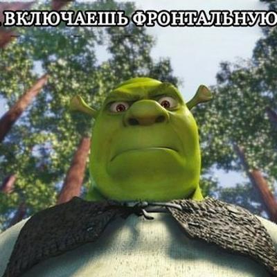 Алексей Народный, Северодвинск