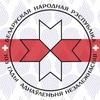 Задзіночанне Беларускіх Студэнтаў (ЗБС)