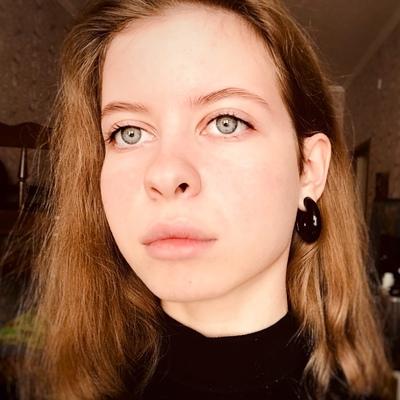 Дарья Савина