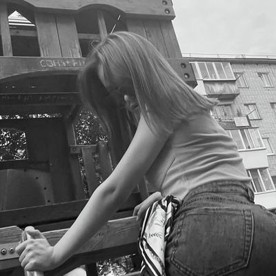 Маша Волкова, Екатеринбург