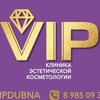 VIP Dubna