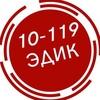 Эдик Тахиров Ст7-20