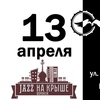 13.04 Олег Медведев | Воронеж