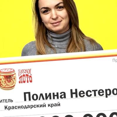 Илона Поликарпова