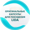 Li Da DaiDaiHua   Официальная группа