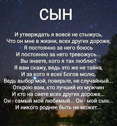 Катя Рудалева, Фролово