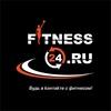 """Фитнес-клуб """"Fitness24.ru"""" Екатеринбург"""