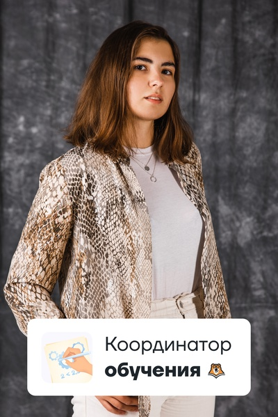 Виктория Черных, Москва