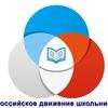 РДШ | Карабашский городской округ