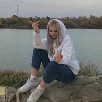 АняЕрмакова