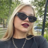ЕкатеринаВетрова