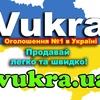 Vukra - топ дошка оголошень України