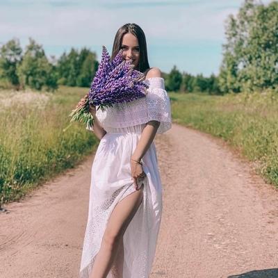 София Александровна