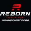 Чип-тюнинг Нижний Новгород | Reborn Tech NN