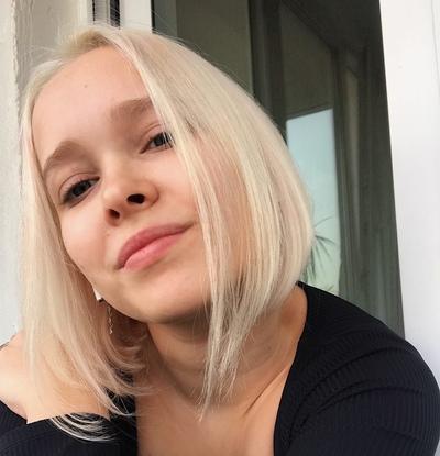Наташа Сергиенко, Москва