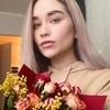 Yulya Brodskaya