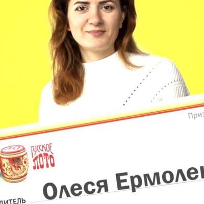 Karolina Polyakova