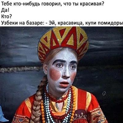 Наталья Суслова, Москва