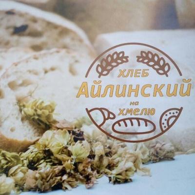 Айлинский Хлеб-На-Хмелю, Златоуст